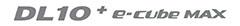 TL10+ecube max_20130130