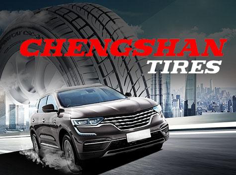 chngshan-475x353